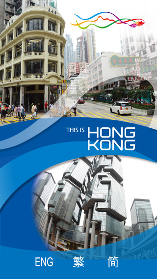 This is Hong Kong 《見.識香港》