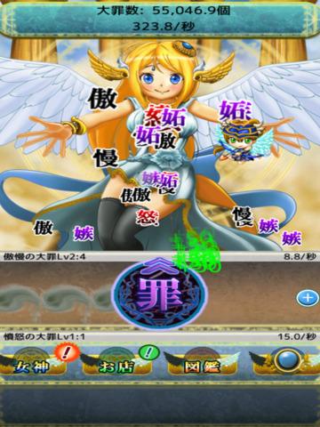 玩免費遊戲APP|下載Training left-darkness fell Goddess app不用錢|硬是要APP