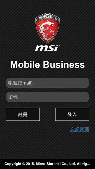 MSI Mobile Business