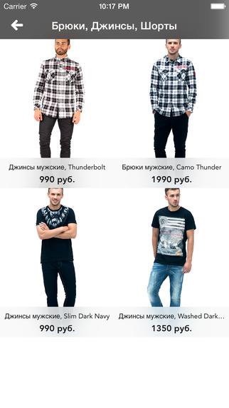 Купить Клубную Одежду