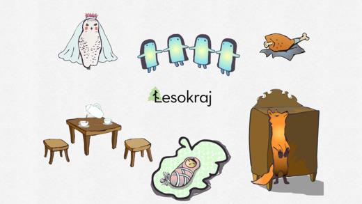 Lesokraj1