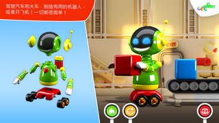 【儿童益智】3D玩具组装