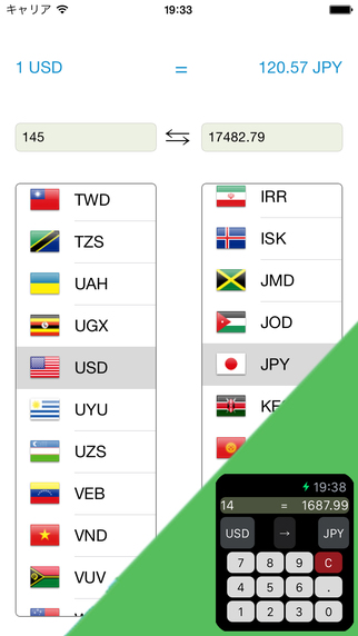 WConvert - Currency Converter for Apple Watch