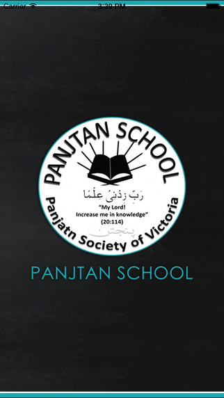 Panjtan Sunday School - Skoolbag
