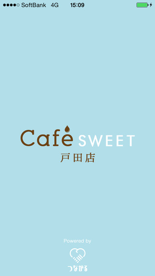 Cafe SWEET Toda