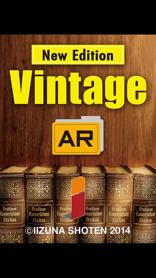 Iizuna Vintage New Edition AR