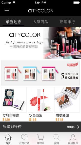 CITYCOLOR美妝購物狂:平價時尚的奢華彩妝