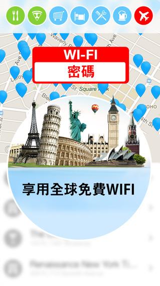 WiFi Map Pro - Wi-Fi 热点密码查询[iOS][¥12→0]丨反斗限免