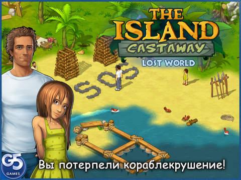 The Island Castaway®: Затерянный Мир Скриншоты7