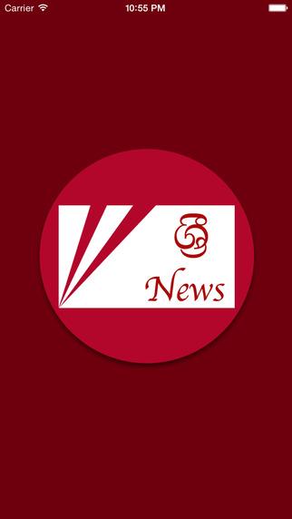 Sri News