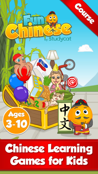 Fun Chinese Course by Studycat: Learn Chinese Simplified Traditional - Mandarin Chinese Language Lea