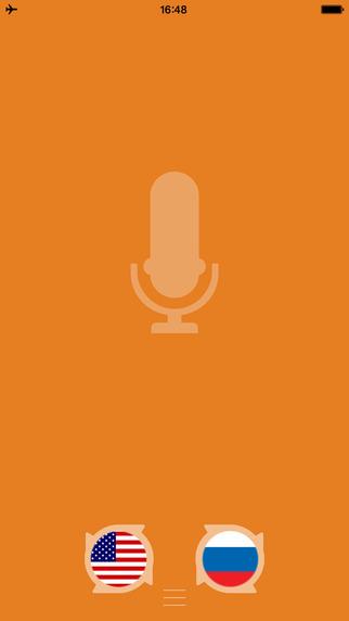 Live iTranslate - Speak Translate - Automatic Speech Recognition - Instant Voice Translation