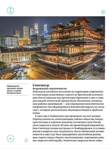 Forbes Russia Mag
