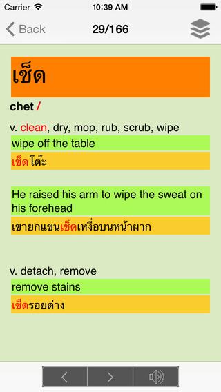 ClickThai Dictionary Thai English