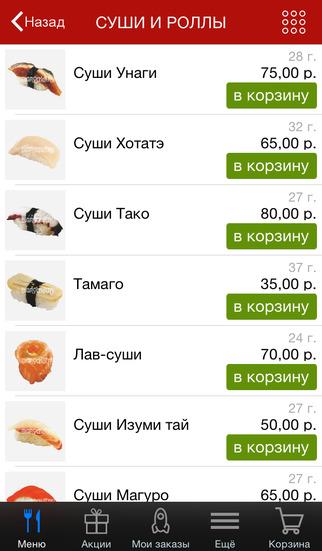 Варибаси