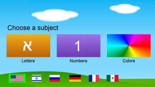 Hebrew Letters Numbers Colors Free