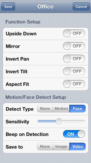 uVivotekCam iPhone Screenshot 3