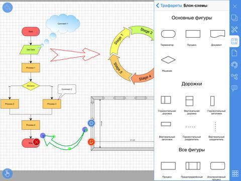 Снимки экрана iPad
