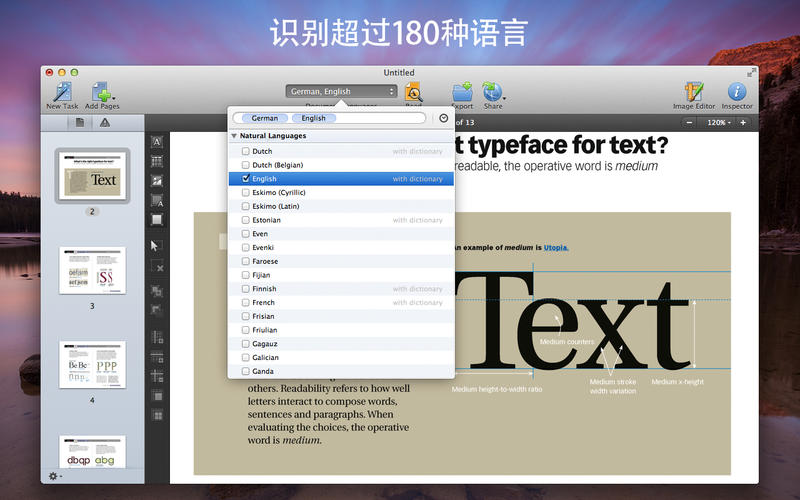 ABBYY FineReader OCR Pro for Mac 12.1.10 序号版 – 最强大的OCR文字识别工具-爱情守望者