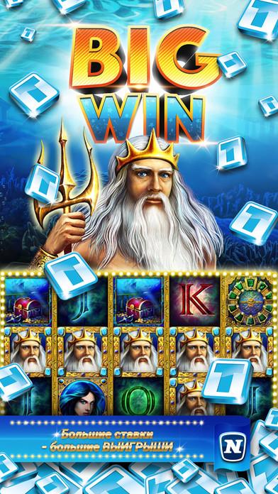 Screenshot 3 GameTwist Slots