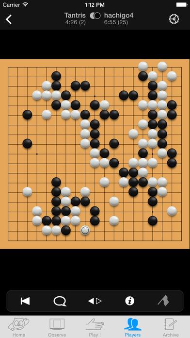 Panda-Tetsuki iPhone Screenshot 4
