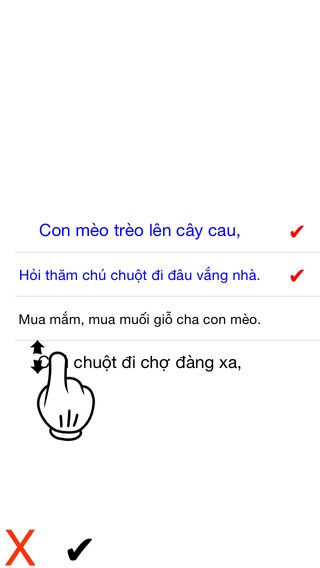 Đồng dao – Vietnamese children's folk songs
