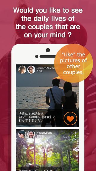 Pairgram - Boast your dates on the couples support