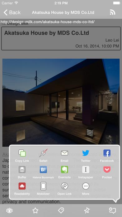 Sylfeed Screenshots