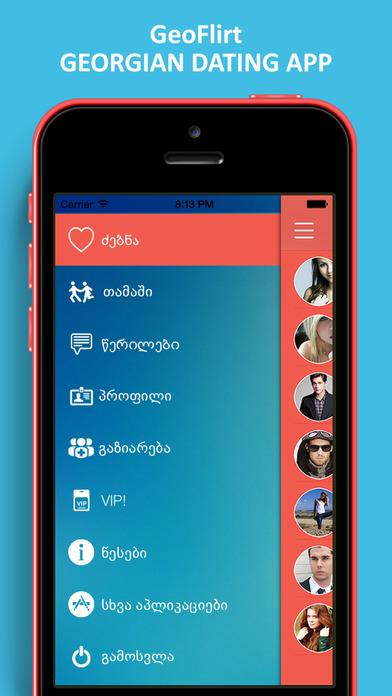 Georgian dating app