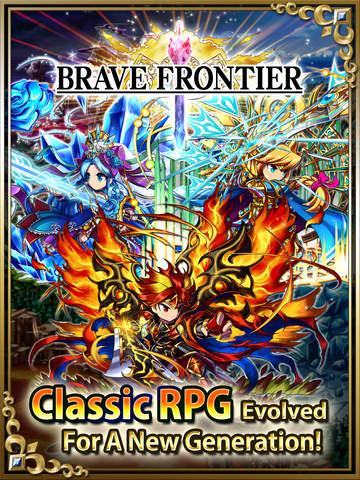 Brave Frontier screenshot 10