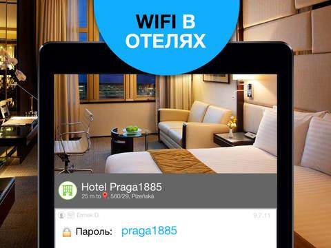 WiFi Map Pro - Пароли к вай-фай в России и по всему миру! Бесплатный безлимитный доступ в интернет. Screenshot