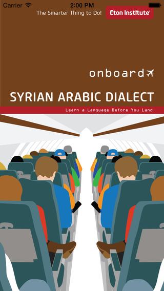 Onboard Syrian Arabic Dialect