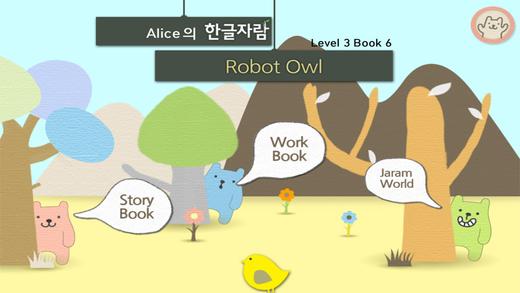Hangul JaRam - Level 3 Book 6