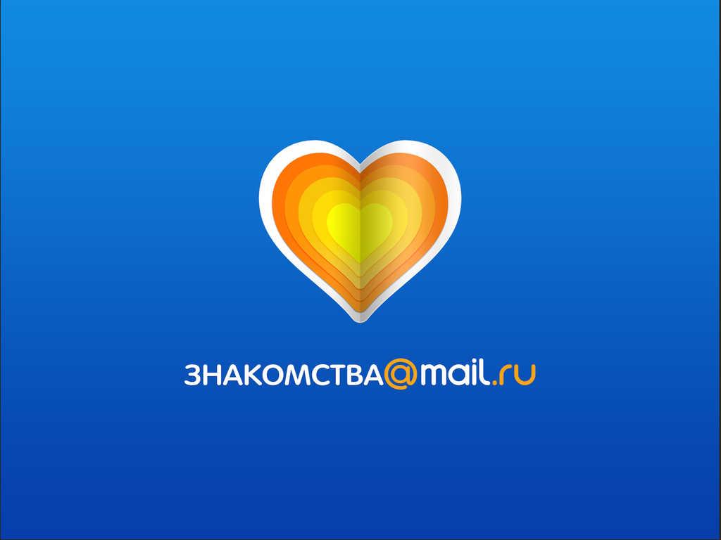 sayt-znakomstv-love-mayl-ru
