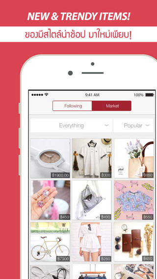ShopSpot : discover cool shopping ideas