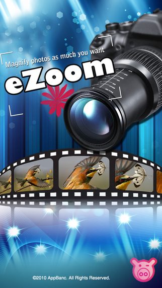 eZoom Lite