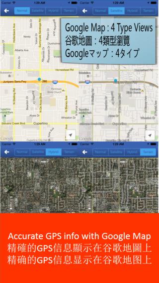 GPS追踪器 - 手机追踪,行踪记录,整合谷歌地图|玩工具App免費|玩APPs