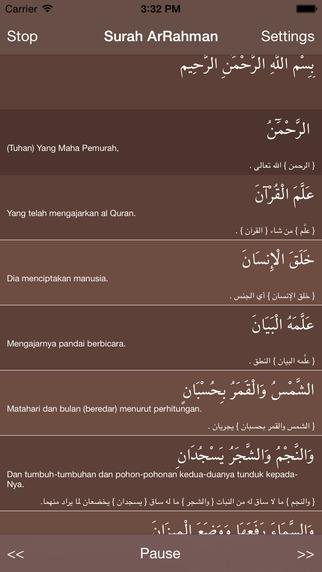 Surah Ar Rahman ٱلرَّحۡمَـٰنُ