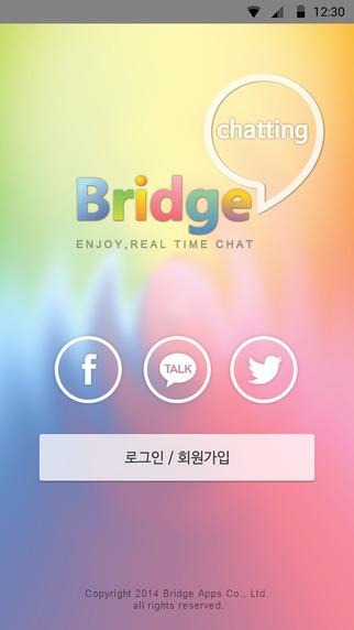 Bridege Chat