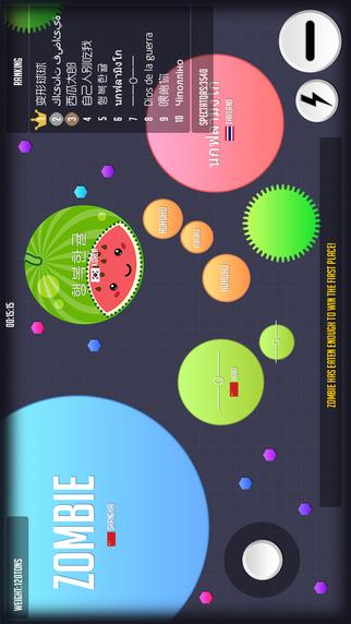 Battle of Balls