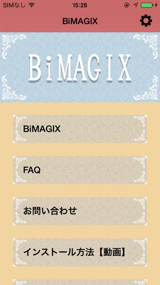 BiMAGIX