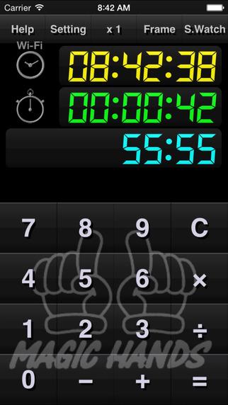 Shake It Now iPhone Screenshot 1