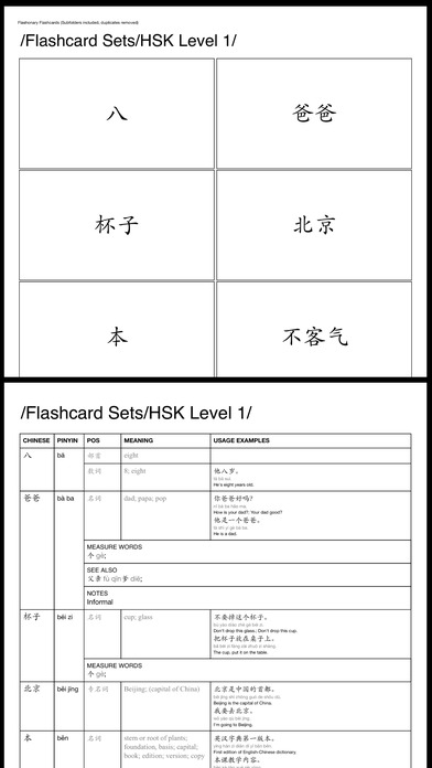 Flashonary - Chinese-English, Chinese-German Flashcard Dictionary iPhone Screenshot 5