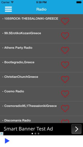 Greek Music Radio News