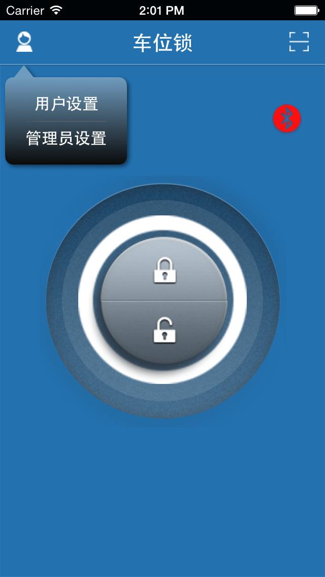 智能车位锁_智能车位锁iphone版免费下载