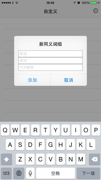 限時免費情報Archives - New MobileLife 流動日報