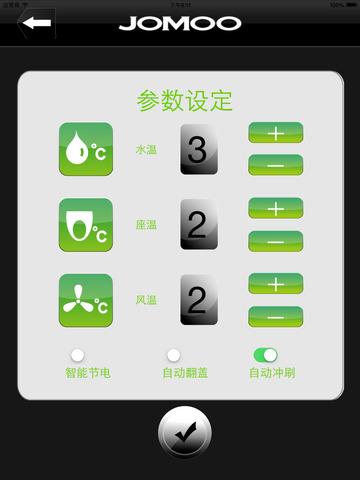 玩生活App|Jomoo Smart Toilet (BLE)免費|APP試玩