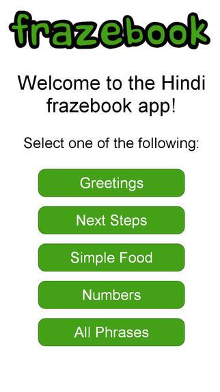 Learn Hindi with Frazebook