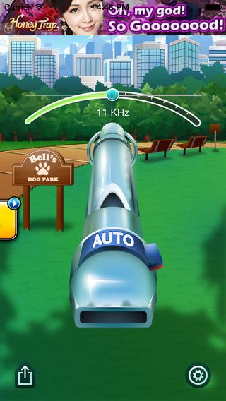 Dog Whistle - Dog Training Device