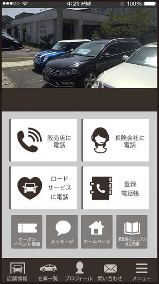 精锐陆军狙击手:在App Store 上的内容 - iTunes - Apple